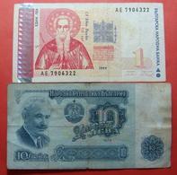 BULGARIA LOT X 2 BANKNOTES, 1 + 10 LEVA - Bulgarie