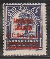 LEBANON Scott # 86 MH - With Overprint - Lebanon