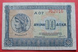 GREECE 10 DRACHMAI 1940 - Grèce