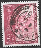 1969 Memorial, Used - India