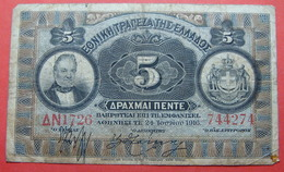 GREECE 5 DRACHMAI 1916 - Greece