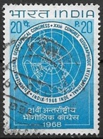 1968 Geographical Congress, Used - India