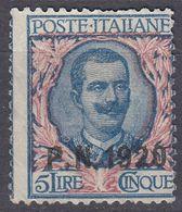 ITALIA - 1920 - Francobollo Nuovo Senza Gomma Yvert 74 Con Sovrastampa Prestito Nazionale (P.N.) 1920. - Italia