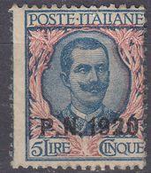 ITALIA - 1920 - Francobollo Nuovo MH Yvert 74 Con Sovrastampa Prestito Nazionale (P.N.) 1920. - Italia
