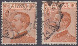 ITALIA - 1926 - Lotto Due Valori Usati: Unificato 205 E 205Bb (valore Di Catalogo 240 Euro). - 1900-44 Vittorio Emanuele III