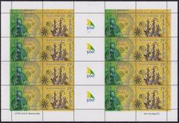 Argentina - 2000 - 500 Ans De La Découverte Du Brésil. - Neufs