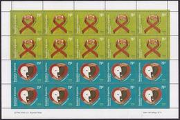 """Argentina - 2000 - SIDA """"La Prévention, C'est La Vie"""" - Amérique UPAEP. - Neufs"""