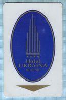 RUSSIA / MOSCOW / HOTEL UKRAINA / KEYCARD /1990s - Cartes D'hotel