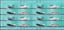 Argentina - 2005 - Transport Maritime - Navire Marchand - Motonave - Tanker - Porte-conteneurs - Neufs