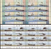 Argentina - 2004 - Transport Naval - A.R.A. Villarino - A.R.A. Pampa - A.R.A. Baie De Thetis - A.R.A. Cap Horn. - Neufs
