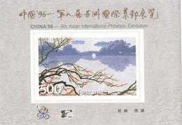 Tanzania 1996 6th Asia International Philatelic Exhibition China Hangzhou West Lake  S/S - Philatelic Exhibitions