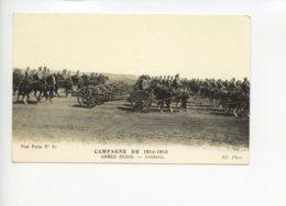 Piece Sur Le Theme De Campagne De 1914-1918 - Armee Russe - Artillerie - Guerre 1914-18