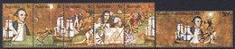 AUSTRALIA, 1970 COOK STRIP 5+1 MNH - 1966-79 Elizabeth II