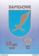 Stamps Of Ukraine Republic Coat Of Arms, 2018 HARZISK - Sonstige - Europa