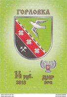 Stamps Of Ukraine (local) Coat Of Arms, 2018 GORLOVKA - Sonstige - Europa