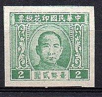 Sun Yat Sen $ 2 MNH!! (245) - 1912-1949 République
