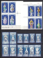 DDR 1979 + 1989, Meissener Porzellan Porselein China Porcelaine **, MNH - Porzellan