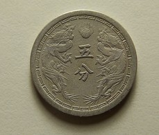 China Japanese Occupation 5 Fen 1933??? - Chine