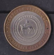 Russian Federation 2006 10 Rub Special City Coin : See Scans From Both Sides - Rusland