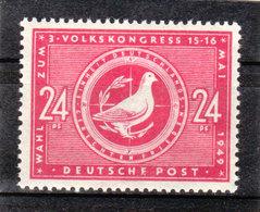 SBZ Nr. 232**. (T 10018d) - Sowjetische Zone (SBZ)
