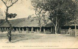 GUINEE(YRI KIRI) - Guinée