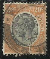TANGANYIKA TANGANICA 1927 1931 KING GEORGE V RE CENT. 20c USED USATO OBLITERE' - Kenya, Uganda & Tanganyika