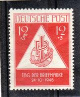 SBZ Nr. 228** (T 10028e) - Sowjetische Zone (SBZ)