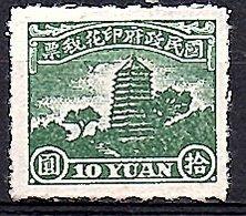1945 10 Yuan Bendig R144 MNH (259) - China