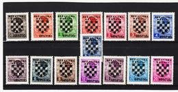 AUA1081 KROATIEN 1941 MICHL 9/23 (*) FALZ SIEHE ABBILDUNG - Kroatien