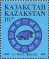 Kz 0076 Kazakhstan Kasachstan 1995 Year Of The Pig M - Chines. Neujahr