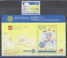 Macau/Macao 2015 110th Anniversary Of Rotary International (stamp 1v+SS/Block) MNH - 1999-... Chinese Admnistrative Region
