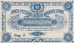 Russie 5 Roubles 1918 - Russie