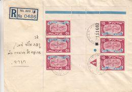 Israël - Lettre Recom De 1948 ° - Oblit Tel Aviv - Bloc De 6 Avec Interpanneau Et Numéro De Planche - Israel
