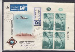 Israël - Lettre Recom De 1953 - Oblit Tel Aviv - Exp Vers Roslyn - Bloc De 4 Avec Numéro De Planche - Palmiers - Avions - Israel