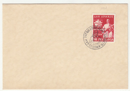 Yugoslavia Day Of Yougoslav People's Army 1951 Stamp And Special Pmk B190220 - 1945-1992 Socialist Federal Republic Of Yugoslavia