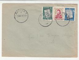 Njegos's Gorski Vijenac Set On Letter Postmarked 7.7.1947. At 7h Zagreb B190220 - 1945-1992 République Fédérative Populaire De Yougoslavie