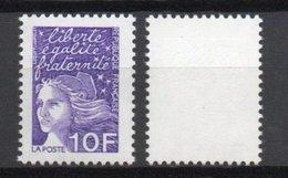 - FRANCE Variété N° 3099 - 10 F. Violet Marianne De Luquet 1997 - IMPRESSION A SEC - - Variétés Et Curiosités