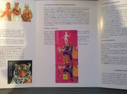 En 1743 B Encart ARSENAL INDE Découpe Déesse 750 Exemplaires - France
