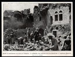 1927  --  PALESTINE TREMBLEMENT DE TERRE A NAPLOUSE  3Q756 - Old Paper