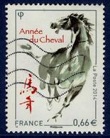 LOTE 1832  ///  France 2014 - Année Du Cheval - France