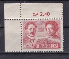 SBZ Nr. 229** (T 10052) - Sowjetische Zone (SBZ)