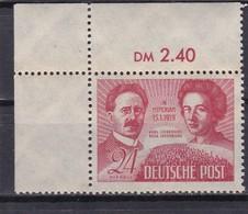 SBZ Nr. 229** (T 10053) - Sowjetische Zone (SBZ)