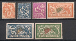 Port Said - 1927-28 - N°Yv. 80 à 85 - Série Complète - Neuf Luxe ** / MNH / Postfrisch - Port-Saïd (1899-1931)