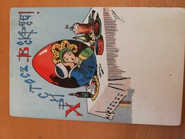 Cpa Signée Vap(illustrateur Russe) - Autres Illustrateurs
