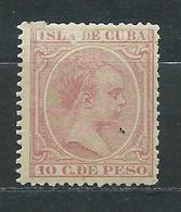 Cuba Sueltos 1891 Edifil 128 * Mh - Cuba (1874-1898)