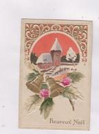 CPA , FANTAISIE EN RELIEF (gauffree) HEUREUX NOEL En 1916 ! - Autres
