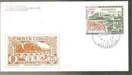 FDC 1969 CONGO  PHILEXAFRIQUE - FDC
