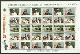 Foglietto Erinnofilo G.P. D'Italia F.1 - Piloti E Motori ALFA ROMEO - Erinnofilia