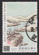 CHINE (Formose) :   Timbre De 16 D., Oblitéré - China