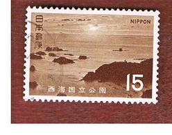 GIAPPONE  (JAPAN) - SG 1262 -   1971 SAIKAI NATIONAL PARK - USED° - 1926-89 Imperatore Hirohito (Periodo Showa)